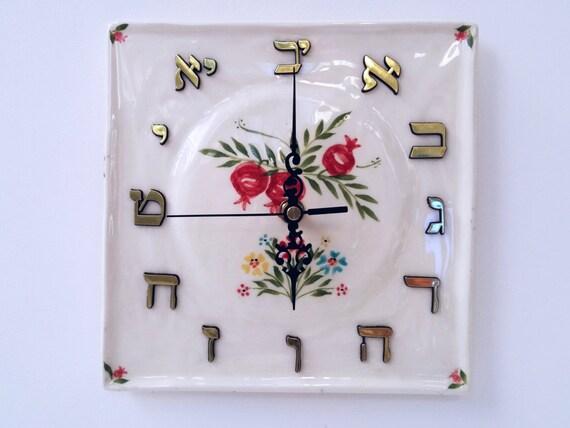 Cours d hébreu et d araméen en ligne en  u michael langlois