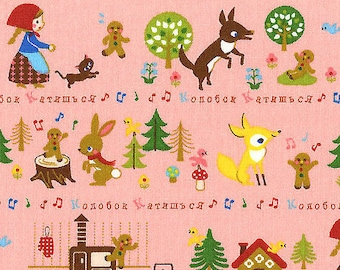 Gingerbread Man Fabric in Pink on Canvas - Kawaii Russian Fairytale Fairy Tale Push Pin Japanese Import Fabric - OOP HTF Rare