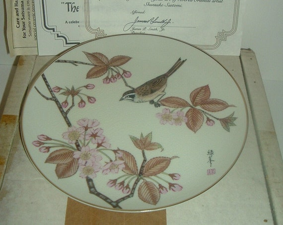 Gardens of the Orient Satsuma Collection The Cherry Blossom Brocade Plate w/ Box & COA