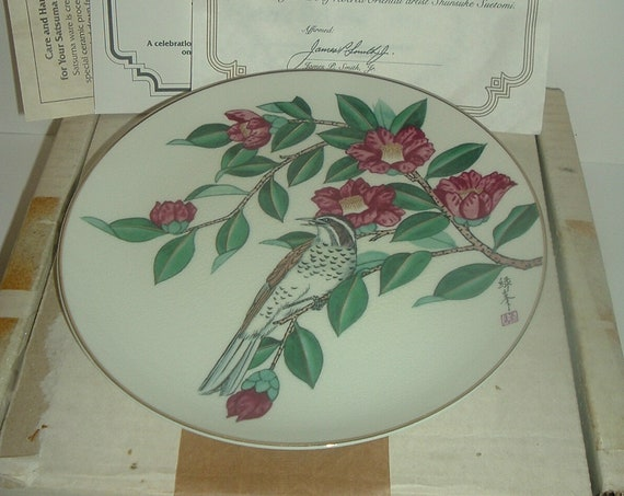 Gardens of the Orient Satsuma Collection A Winters Repose Plate w/ Box & COA
