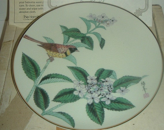 Gardens of the Orient Satsuma Collection June's Creation Plate w/ Box & COA