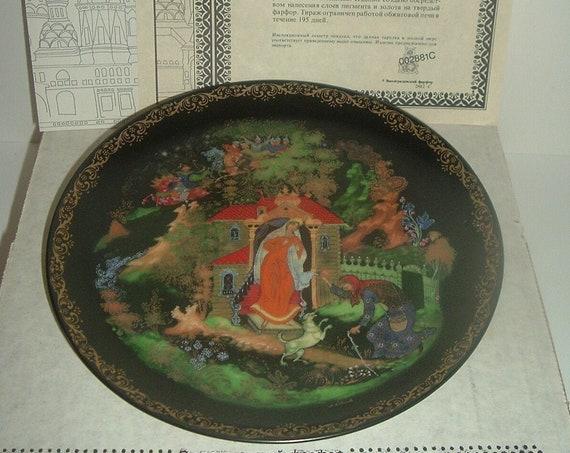 Russian Legends The Golden Cockerel Plate w/ Box & COA