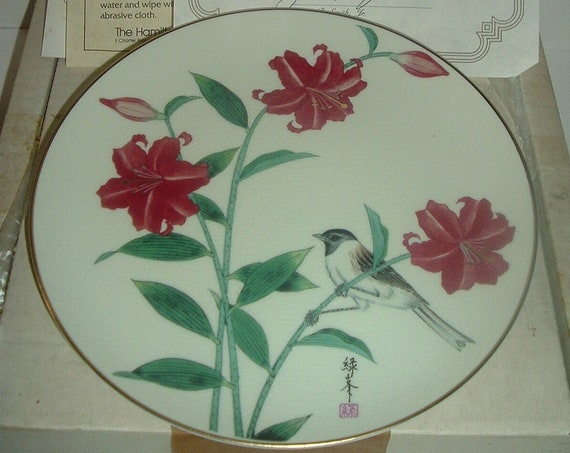 Gardens of the Orient Satsuma Collection Summer's Glory Plate w/ Box & COA