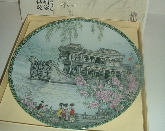 China: Scenes From The Summer Palace The Marble Boat 1st Issue Plate w/ Box & COA