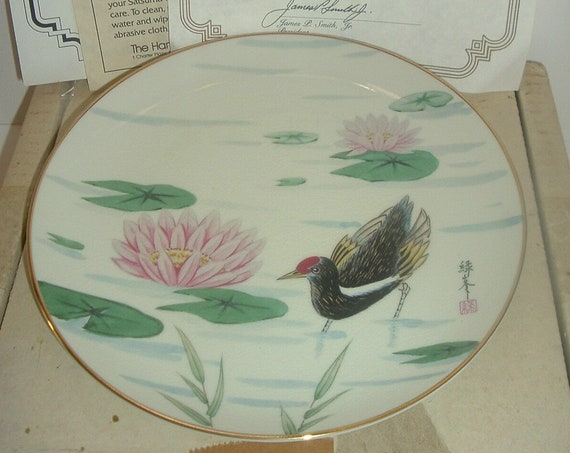 Gardens of the Orient Satsuma Collection The Tranquil Pond Plate w/ Box & COA
