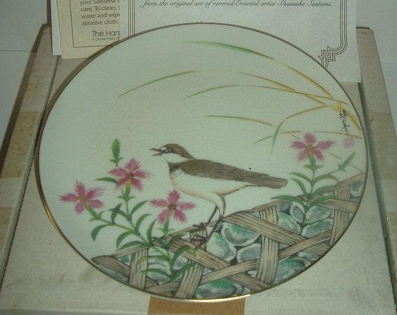 Gardens of the Orient Satsuma Collection Morning Song Plate w/ Box & COA