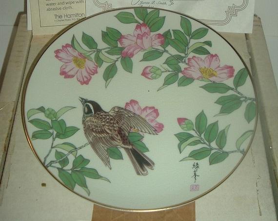 Gardens of the Orient Satsuma Collection The Garden Sanctuary Plate w/ Box & COA