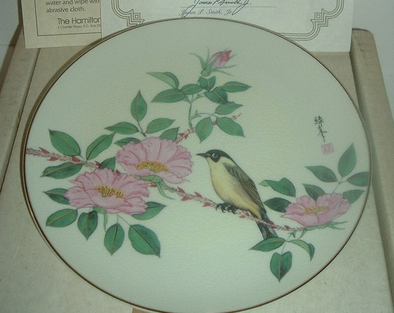 Gardens of the Orient Satsuma Collection The Flowering of Sprint 1st Issue Plate w/ Box & COA