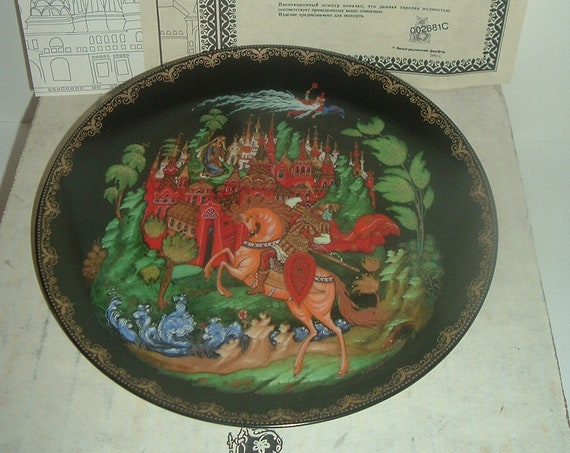 Russian Legends Lukomorya Plate w/ Box & COA