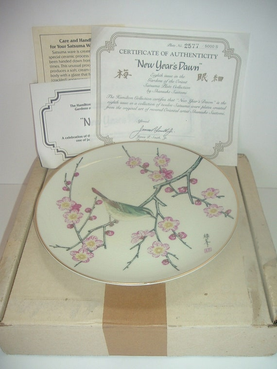 Gardens of the Orient Satsuma Collection New Year's Dawn Plate w/ Box & COA