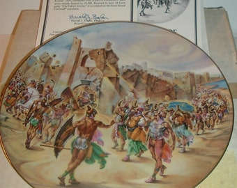 1982 Royal Cornwall The Fall of Jericho The Courageous Few Plate w/ COA