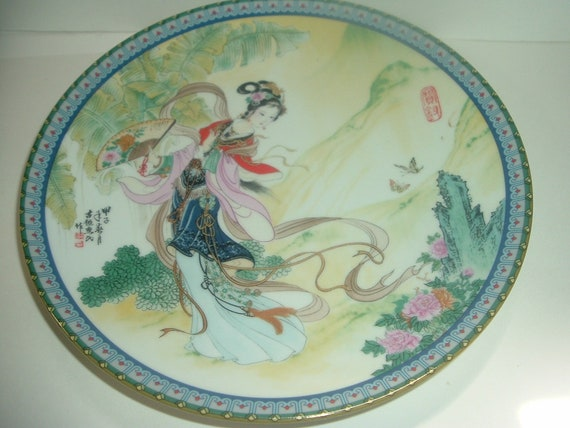 Pao Chai Beauties of the Red Mansion Plate