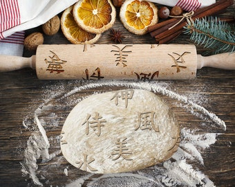 CHINESE WORDS. Engraved rolling pin for Cookies, Embossing Rollingpin, Laser Engraved Rolling-pin. Decorating Roller