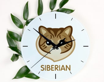 A clock with a Siberian cat. A new collection with the cute Art-Dog cat