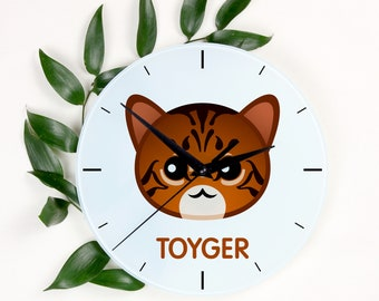 A clock with a Toyger cat. A new collection with the cute Art-Dog cat