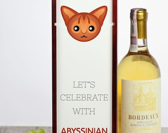 Let's celebrate with Abyssinian cat. A wine box with the cute Art-Dog cat