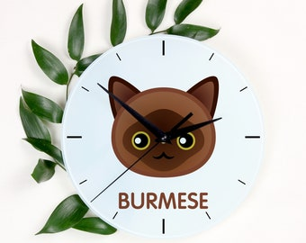 A clock with a Burmese cat. A new collection with the cute Art-Dog cat