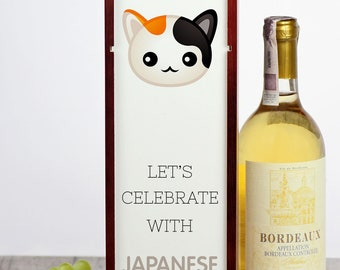 Let's celebrate with Japanese Bobtail cat. A wine box with the cute Art-Dog cat