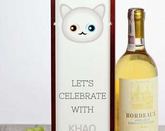 Let's celebrate with Khao Manee cat. A wine box with the cute Art-Dog cat