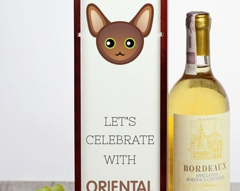 Let's celebrate with Oriental cat. A wine box with the cute Art-Dog cat