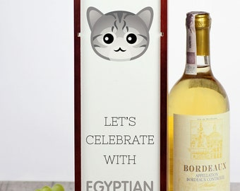 Let's celebrate with Egyptian Mau cat. A wine box with the cute Art-Dog cat
