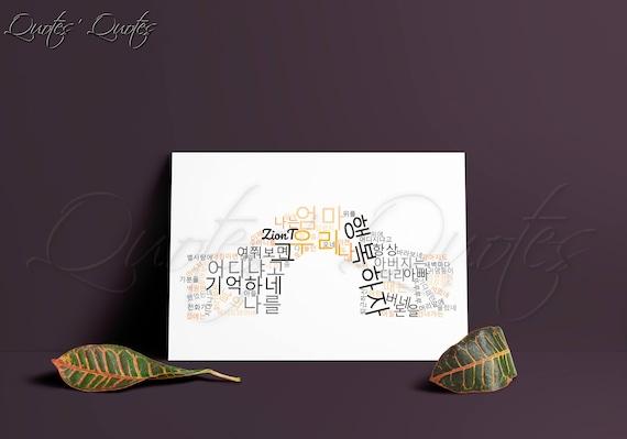 Items similar to ZionT Yanghwa Bridge, Word Cloud, Lyrics