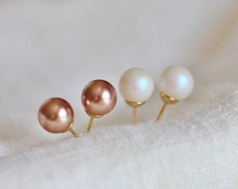 Pearl Stud Earrings, Swarovski Pearl Earrings, Bridesmaid Gifts Set Gold Sterling Silver Pearl Stud Bridesmaid Earrings E126