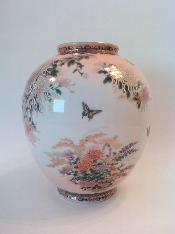 Marks Spencer England St Michael Porcelain Ovoid Vase Or Jar Etsy