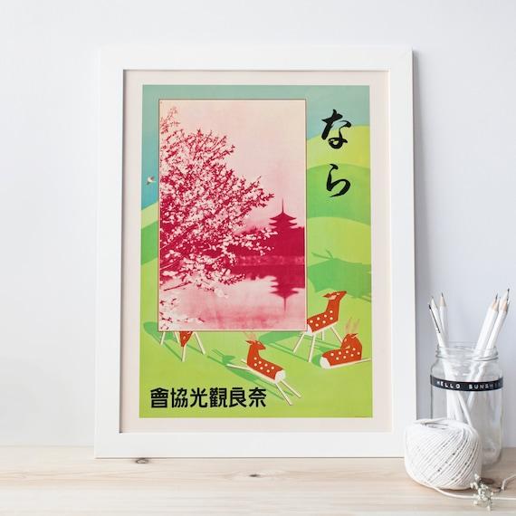 Vintage Japanese Travel Print Professional Reproduction JAPAN TRAVEL POSTER