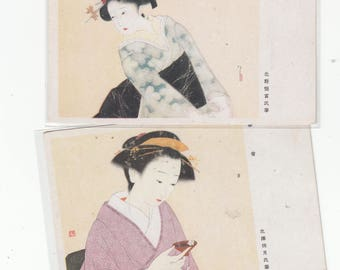 Lot Of Three Vintage Post World War II Japanese Geishas/Women/Delicate Touch/Unused Postcards