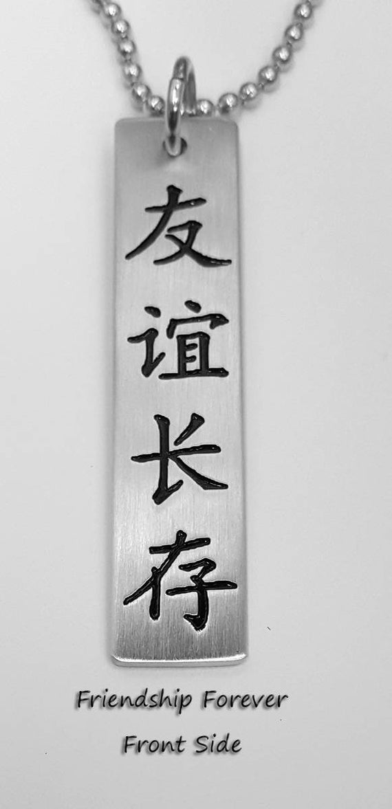 Chinese Symbols For Friendship Forever Double Sided