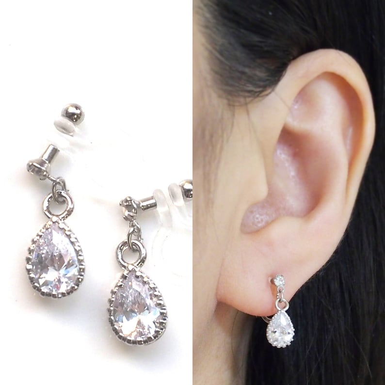 Cubic Zirconia Invisible Clip on Earrings Bridal Crystal Clip image 0