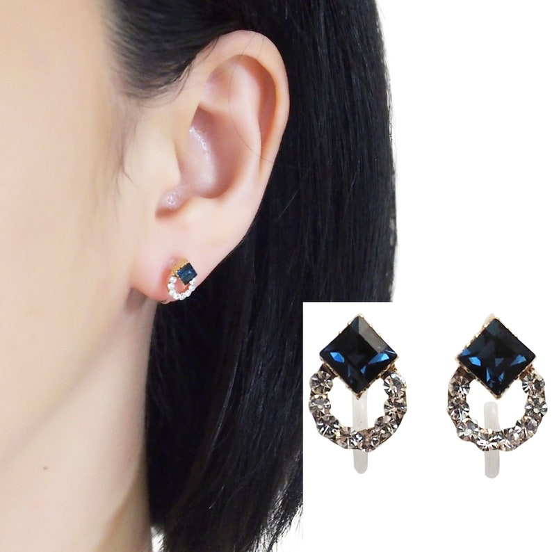 Swarovski crystal clip on earrings invisible clip on earrings image 0