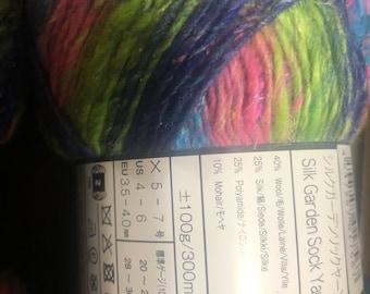 Normally 19.95 On  sale for 13.25. Noro Silk Garden Sock Solo