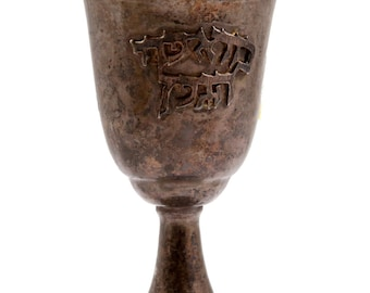 Silver Kiddushc cup with inscription, signed  800