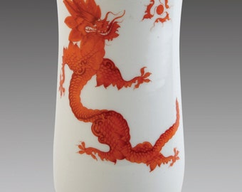 A Meissen Porcelain Vase Decorated In Orange Dragon Pattern, 1963 Fully Marked And Numbered 20.5 Cm High