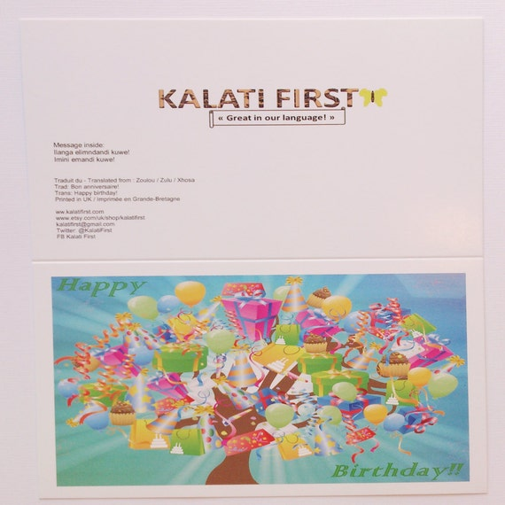 gift tree birthday card in zulu xhosa languages