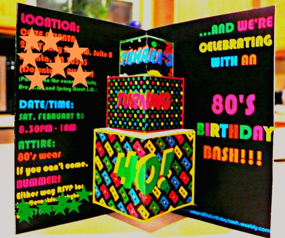 80s theme party invite pop up 80s invitation 80s card retro etsy