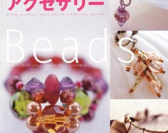 Book beads etsy 54 beads jewelry pattern beads paolo bottoni ondori japanese craft e book 473ring earring necklace bracelet strap ensemble fandeluxe Images