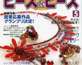 Beads jewelry patternprincess beadsjapanese craft e book etsy 32 beads jewelry pattern beads de beads 2218 japanese craft e book 177o instant download pdf files fandeluxe Images