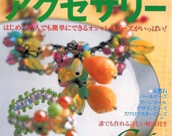 Beads jewelry patternprincess beadsjapanese craft e book etsy beads jewelry pattern beads accessory color collection japanese craft e book 266stant download pdf file fandeluxe Images