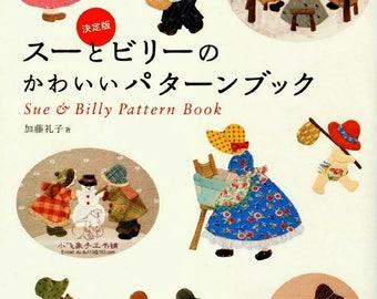Japanese Craft E Books