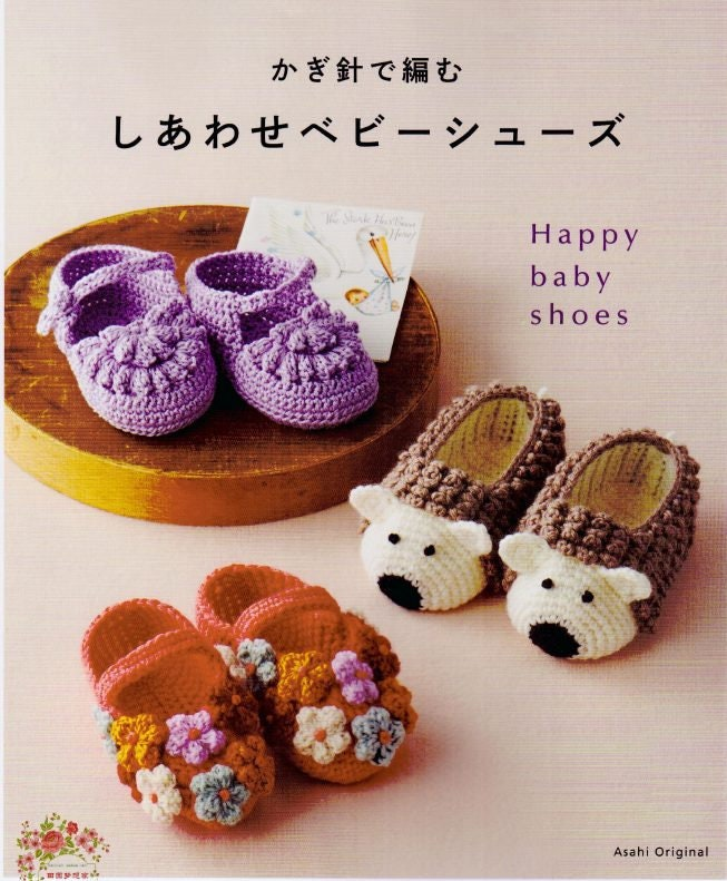 c0aba6cca 33 CROCHET BABY SHOES PatternHappy Baby Shoes-Asahi