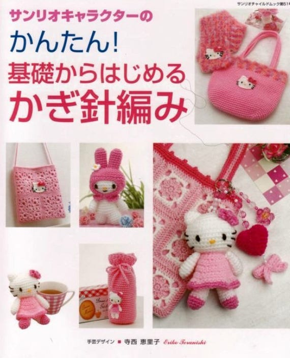 18 Hello Kitty Crochet Patternhello Kitty 1 By Erico Etsy