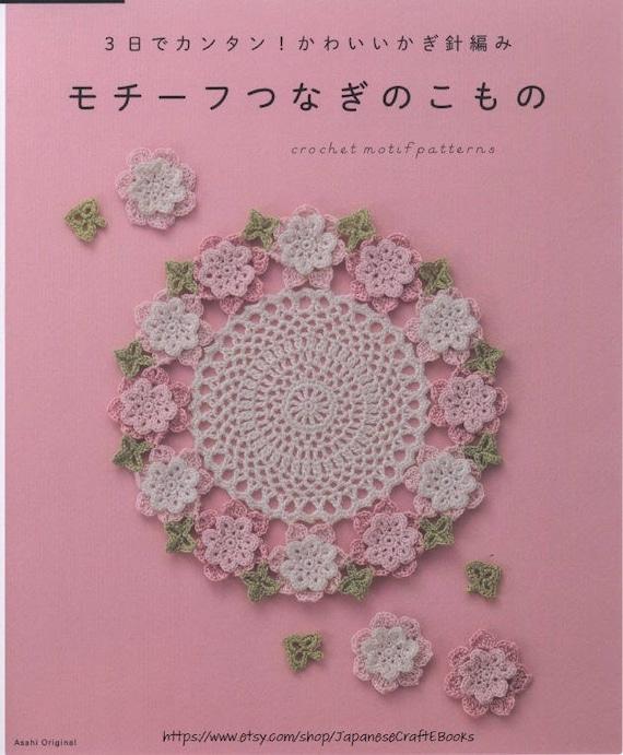 JAPANESE CROCHET PATTERNAsahi Crochet Motif Patterns Etsy Interesting Crochet Motif Patterns