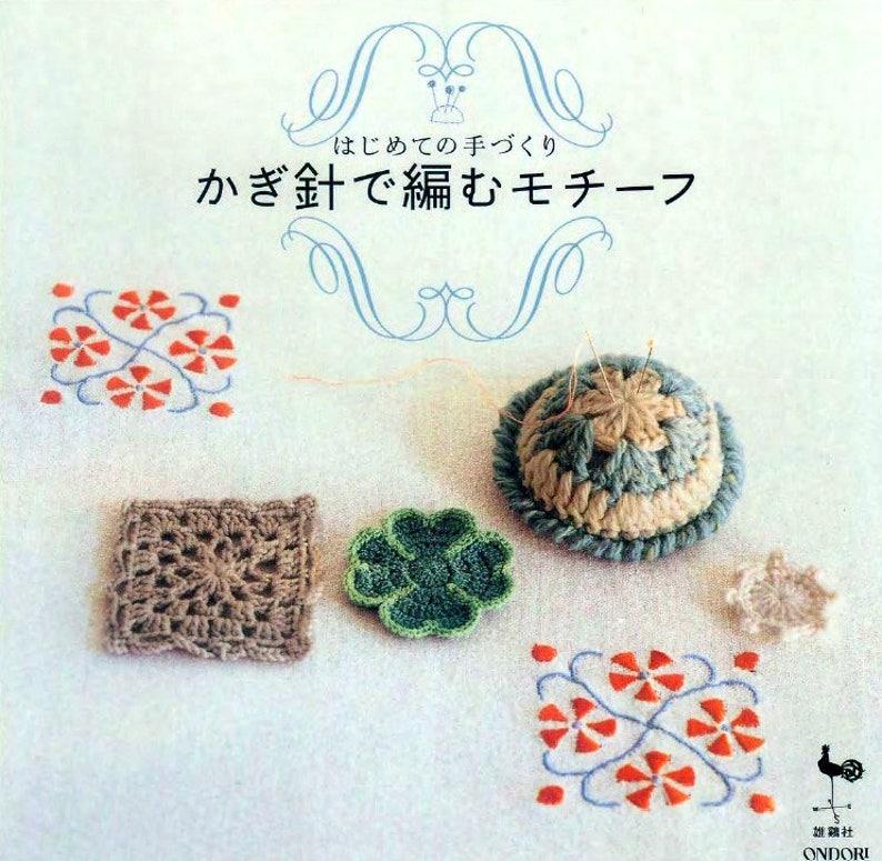3ec01e1e0f7 27 JAPANESE CROCHET PATTERN Ondori CrochetJapanese Craft