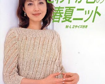 """24 JAPANESE KNITTING PATTERN-""""Lets Knit Series .""""-Japanese Craft E-Book #152.Two Instant Download Pdf files.Knitting Sweater,Blouse,Jacket."""