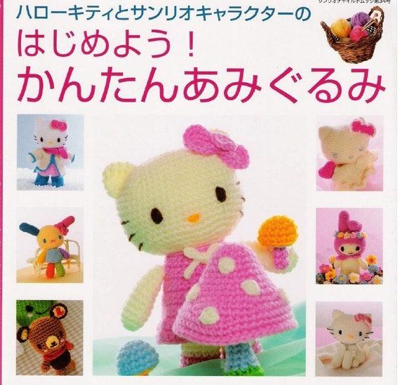 Japanese Crochet Patternhello Kitty 3 By Eriko Etsy
