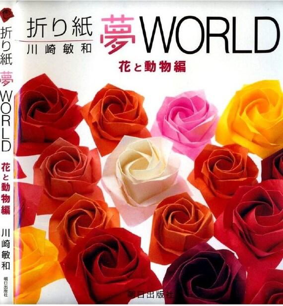 Japanese origami patternorigami worldjapanese craft e book etsy image 0 mightylinksfo