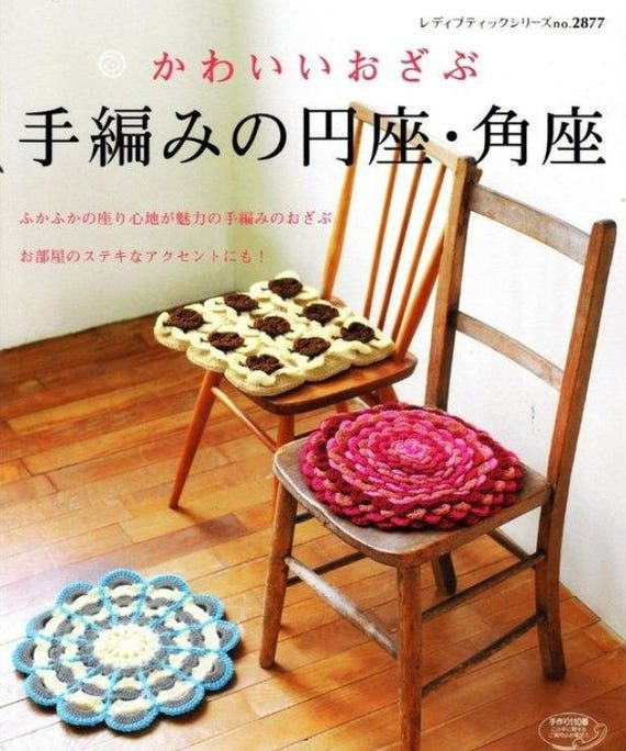41 Crochet Chair Cover Patterncrochet Chair Coverjapanese Etsy